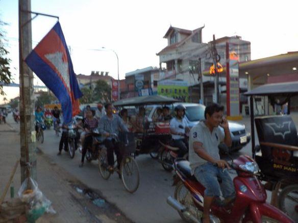 Siem street